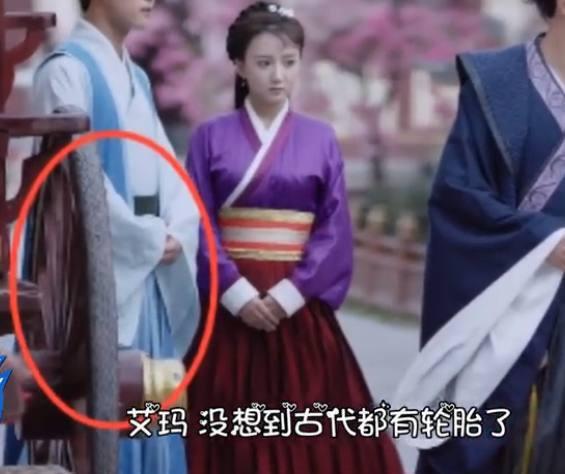 Sạn vô duyên trong phim Hoa ngữ: Thời cổ xuất hiện hộp gà rán, lốp xe cao su - Ảnh 6.