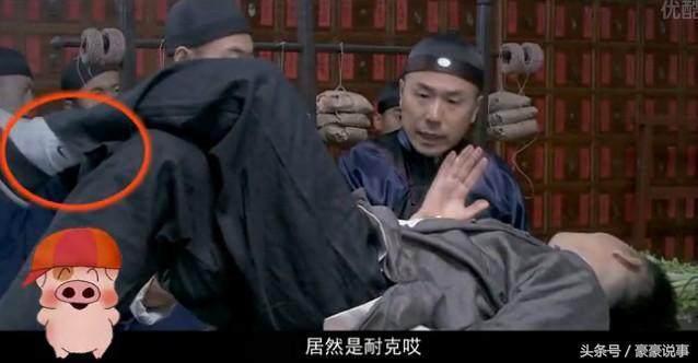 Sạn vô duyên trong phim Hoa ngữ: Thời cổ xuất hiện hộp gà rán, lốp xe cao su - Ảnh 2.