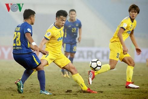 FLC Thanh Hóa tại V-League 2018: Thay tướng, đổi vận? - Ảnh 2.