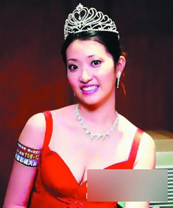 Á hậu Trung Quốc sau khi bị bắt vì bán dâm: Từ mỹ nhân gợi cảm trở nên luộm thuộm, béo mập - Ảnh 1.