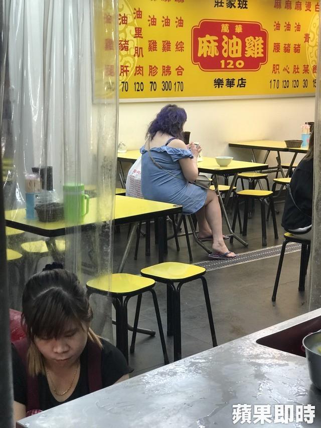 Á hậu Trung Quốc sau khi bị bắt vì bán dâm: Từ mỹ nhân gợi cảm trở nên luộm thuộm, béo mập - Ảnh 8.