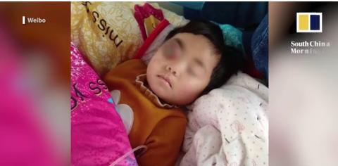 Bố mẹ nuốt trọn 500 triệu tiền ủng hộ chữa ung thư cho con, nói 'con chết rồi' - Ảnh 1.
