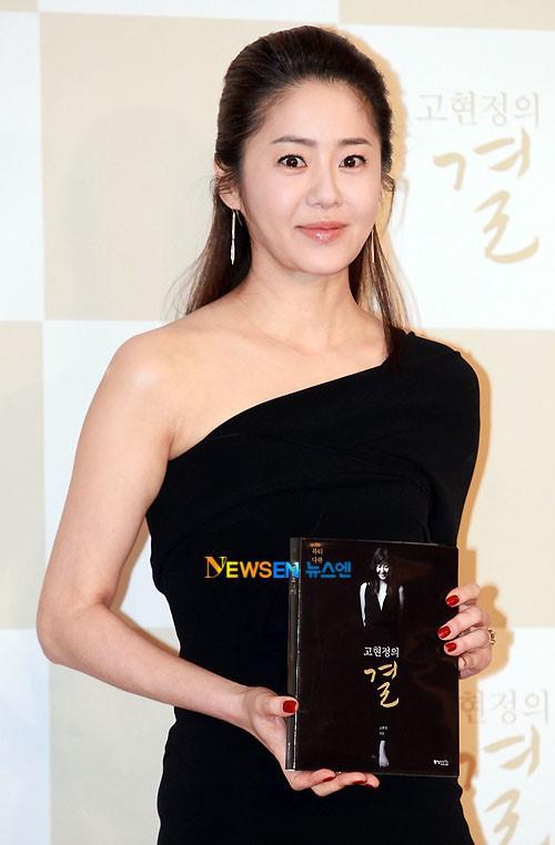 Hyun Jung đã mất rất nhiều sau cuộc hôn nhân này.