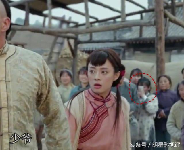 Sạn phim Hoa ngữ: Xuất hiện đồng hồ trong Tây Du Ký, thời xưa đã sử dụng điện thoại - Ảnh 9.