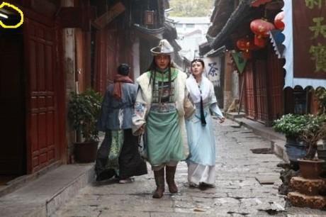 Sạn phim Hoa ngữ: Xuất hiện đồng hồ trong Tây Du Ký, thời xưa đã sử dụng điện thoại - Ảnh 7.