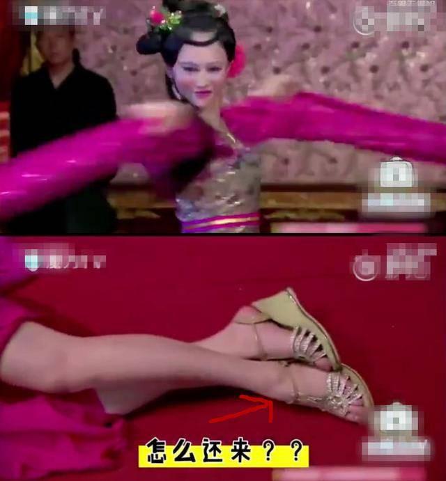 Sạn phim Hoa ngữ: Xuất hiện đồng hồ trong Tây Du Ký, thời xưa đã sử dụng điện thoại - Ảnh 6.