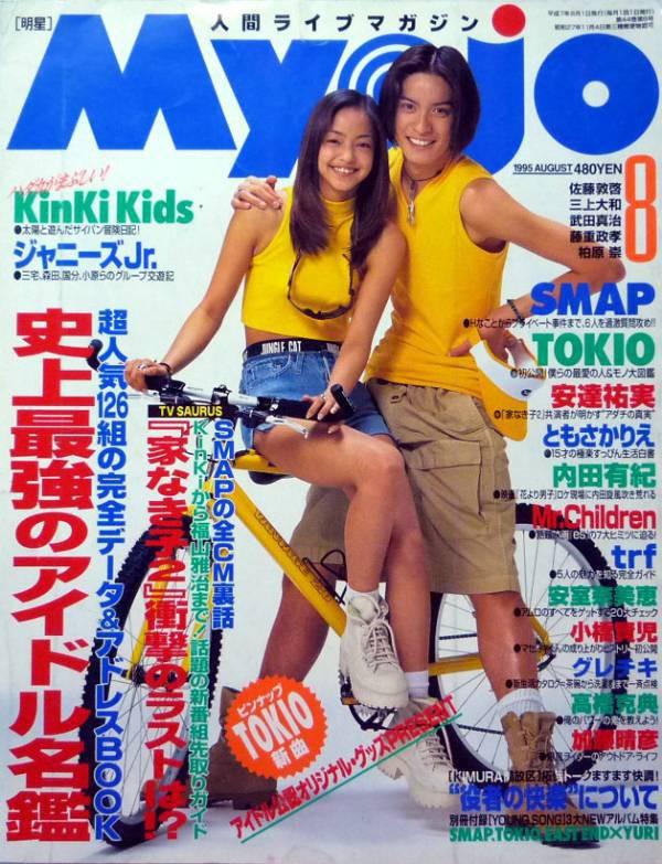 """Đồng phục nữ sinh Nhật Bản: áo thủy thủ, phong cách """"đại tỷ"""" và biểu tượng văn hóa xứ anh đào đã ra đời như thế nào? - Ảnh 5."""