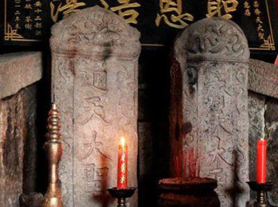 Tranh cãi xung quanh việc phát hiện mộ của Tôn Ngộ Không tại Trung Quốc - Ảnh 2.