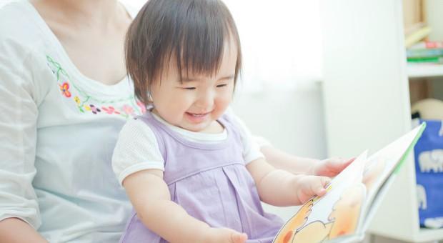 6 cách đơn giản giúp con lanh lợi, thông minh chưa chắc các mẹ đã biết - Ảnh 5.