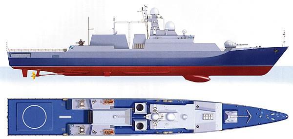 Việt Nam liên kết cùng Ấn Độ mua khinh hạm Gepard mang tên lửa BrahMos: Tại sao không? - Ảnh 2.