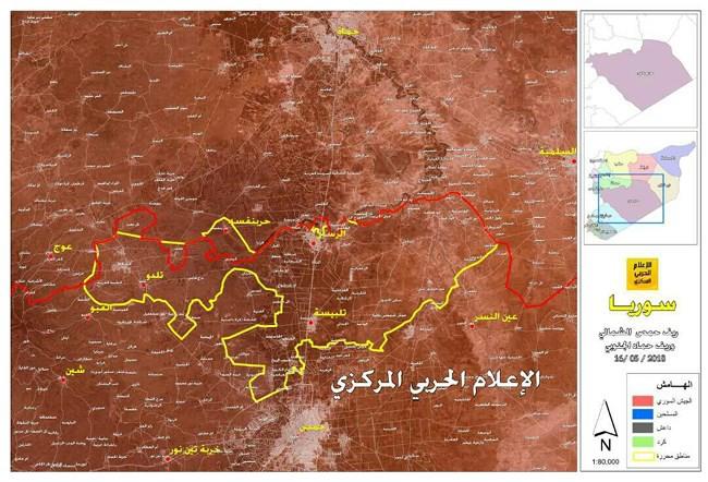 Quân đội Syria đại thắng không cần nổ súng, quy phục 31.000 người tại Homs - ảnh 1