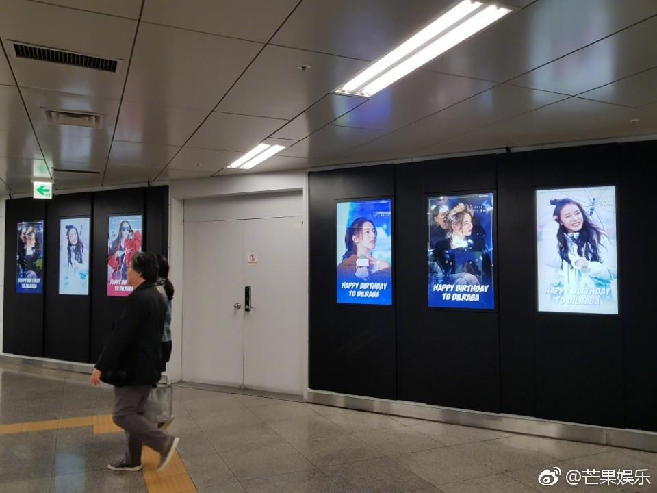 Ảnh Địch Lệ Nhiệt Ba tràn lan khắp ga tàu điện của Hàn Quốc khiến cư dân mạng hoang mang ?