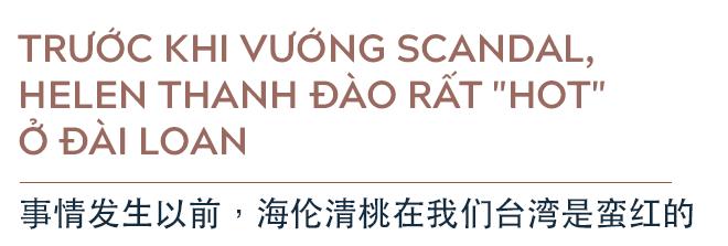 Biểu tượng sexy Đài Loan 8 lần bị gạ tình trả lời Báo VN: Tiết lộ độc quyền về Lâm Chí Linh, Lâm Tâm Như 6