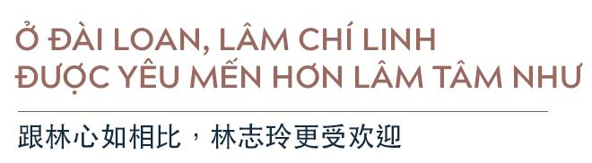 Biểu tượng sexy Đài Loan 8 lần bị gạ tình trả lời Báo VN: Tiết lộ độc quyền về Lâm Chí Linh, Lâm Tâm Như 10