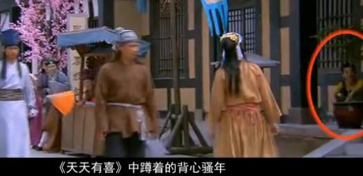 Phim cổ trang Hoa ngữ gây cười vì sạn vô lý: Thời cổ có cần cẩu, điện thoại di động - Ảnh 8.