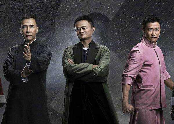 Tỷ phú Jack Ma phát biểu sốc: Diễn viên Trung Quốc chỉ diễn nông dân là giống nhất - Ảnh 2.