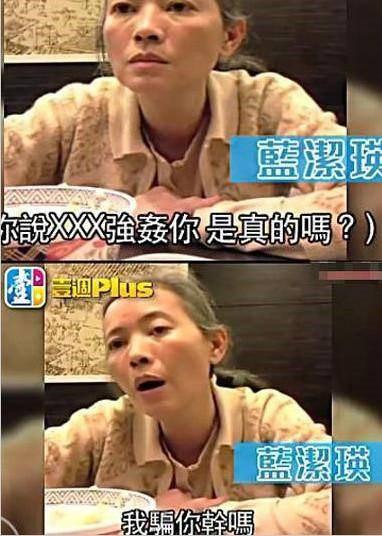 Rúng động vụ Ngọc nữ Hong Kong bị tâm thần tố đích danh 2 đại ca làng giải trí cưỡng hiếp  - Ảnh 4.