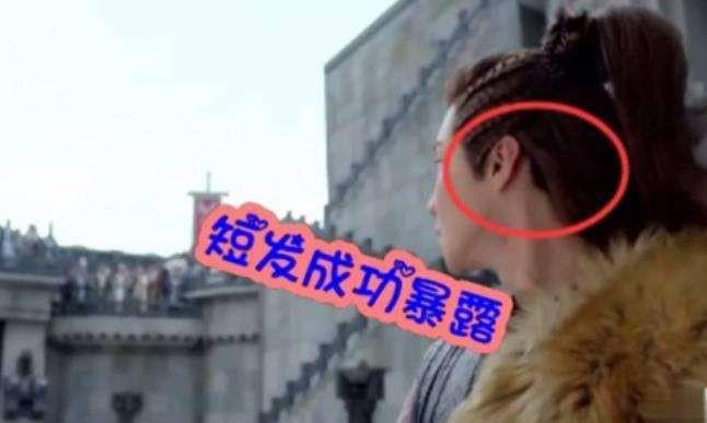 Lỗi cẩu thả trong phim cổ trang: Xuất hiện bóng đèn, vòng đu quay khổng lồ - Ảnh 8.