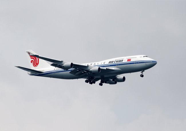 Chuyên cơ TQ cho ông Kim Jong-un mượn: Là máy bay dân dụng tân trang, kém xa Không lực 1 - Ảnh 1.