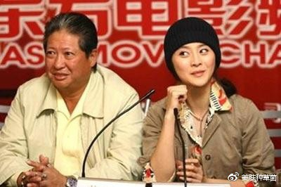 SỐC: Phạm Băng Băng lộ ảnh cho con bú, blogger bị yêu cầu bồi thường 1,8 tỷ đồng? - Ảnh 2.