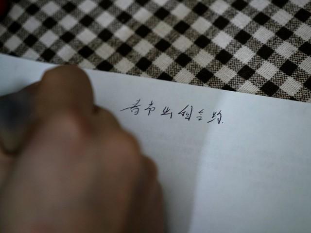 Phía sau dịch vụ cho thuê bạn gái ra mắt gia đình ở Trung Quốc và câu chuyện của cô gái bỏ qua 700 lời mời để chọn 1 chàng trai - Ảnh 8.