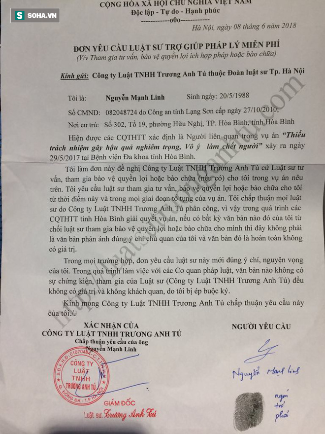 [Nóng] 2 đồng nghiệp của BS Lương mời luật sư: Văn bản nào không có luật sư tham gia tức là tôi bị ép ký! - Ảnh 1.