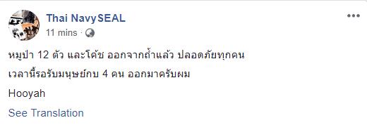 [NÓNG] 12 thành viên và HLV đã được giải cứu, hải quân Thái Lan xác nhận còn 4 người trong hang - Ảnh 1.