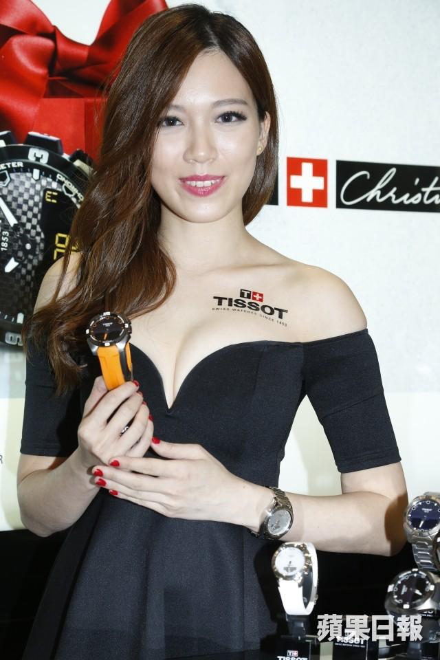 Ít ai biết Tiêu Phong võ công cái thế lại có con gái xinh đẹp, khả ái như vậy! - Ảnh 9.
