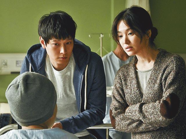 Kang Dong Won: Cực phẩm mỹ nam và nghi án thương thầm trộm nhớ Song Hye Kyo nhưng phải rút lui vì Song Joong Ki xuất hiện - Ảnh 11.