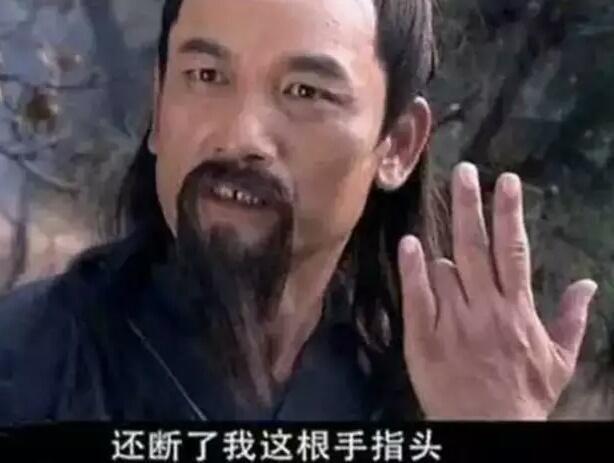 Sạn ngớ ngẩn trong phim Hoa ngữ: Đồ vật hiện đại xuyên không về thời xưa, diễn viên quần chúng bất chấp phá hoại cảnh quay - ảnh 11