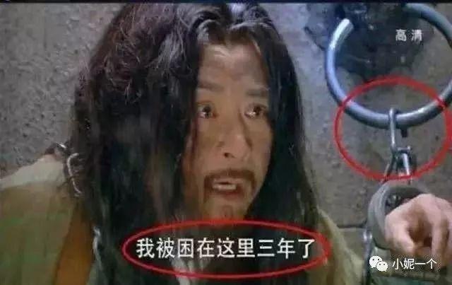 Sạn ngớ ngẩn trong phim Hoa ngữ: Đồ vật hiện đại xuyên không về thời xưa, diễn viên quần chúng bất chấp phá hoại cảnh quay - ảnh 10