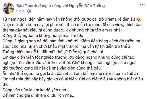 Vợ diễn viên Việt Anh, Bảo Thanh bức xúc, dùng lời lẽ cảnh cáo nhau gay gắt? - ảnh 3
