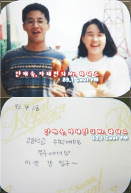 Cha Tae Hyun: Ông chồng quốc dân và cuộc hôn nhân ngọt ngào khiến Song Joong Ki - Song Hye Kyo ngưỡng mộ - Ảnh 1.