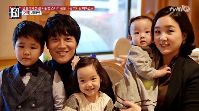 Cha Tae Hyun: Ông chồng quốc dân và cuộc hôn nhân ngọt ngào khiến Song Joong Ki - Song Hye Kyo ngưỡng mộ - Ảnh 4.