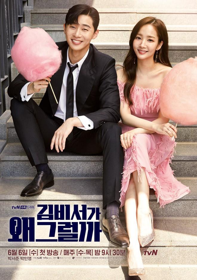 Cuối cùngPark Seo Joon cũng đích thân lên tiếng về chuyện tình cảm, úp mở về cơ hội đến với Park Min Young - Ảnh 2.