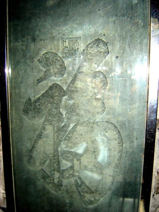 3 bảo vật trong phủ Hòa Thân, có 1 thứ hoàng đế đời sau không ai dám đụng tới - Ảnh 5.