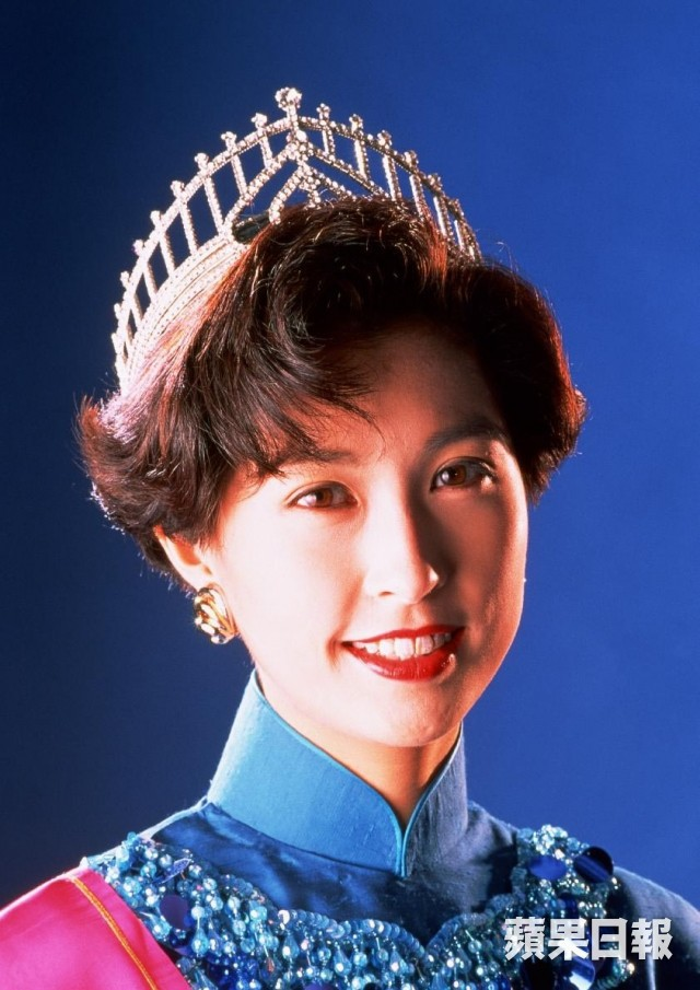 Quách Ái Minh: Hoa hậu xấu nhất Hồng Kông và cuộc hôn nhân 25 năm không con cái vẫn được chồng cưng chiều như nữ hoàng - Ảnh 3.