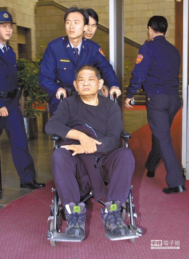 Đại gia xấu nhất Đài Loan bao nuôi hàng trăm mỹ nhân, cuối đời lãnh hậu quả cay đắng - Ảnh 4.