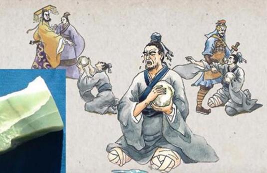 Bí ẩn số phận ngọc tỷ truyền quốc của Tần Thủy Hoàng: Cho đến nay vẫn chưa ngã ngũ - Ảnh 1.