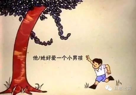 Ân tình của cái cây: Câu chuyện cảm động khiến người người phải suy ngẫm! - Ảnh 1.