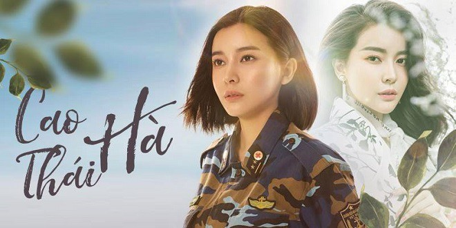 Cao Thái Hà: Tôi ân hận vì đã không tha thứ cho bạn trai dẫn tới chia tay - Ảnh 2.