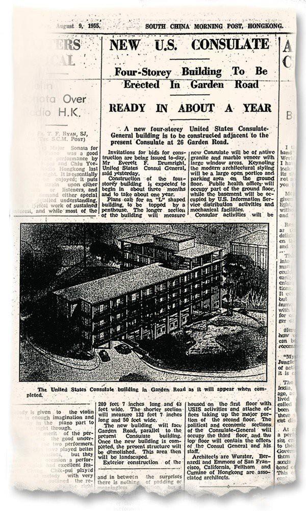 Vai trò không ngờ của Anh sau thỏa thuận thuê đất 999 năm của Lãnh sự quán Mỹ ở Hồng Kông - Ảnh 3.