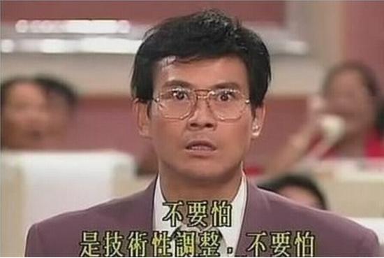 Đại hiệp điển trai nhất Hong Kong: 40 năm đội tóc giả, lần duy nhất lộ đầu hói khiến ai cũng nghẹn ngào - Ảnh 6.