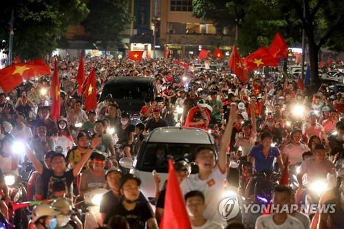 Báo Hàn Quốc: Phép lạ không còn nữa, song U23 Việt Nam đã làm mê hoặc cả châu Á! - Ảnh 1.