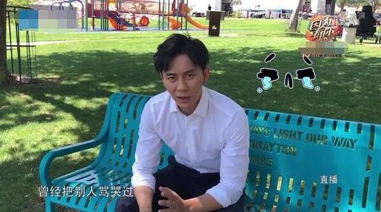 Bạn thân trả lời lấp lửng câu hỏi Phạm Băng Băng - Lý Thần chia tay giữa scandal trốn thuế - Ảnh 4.