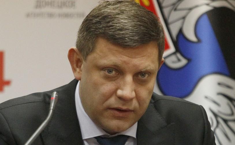 Nổ lớn tại Donetsk, lãnh đạo Alexander Zakharchenko thiệt mạng, DPR ban bố tình trạng khẩn cấp