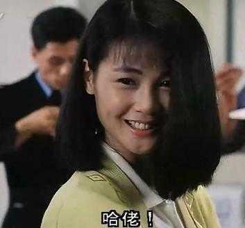 Tình trường phóng túng của ông trùm bị tố cưỡng hiếp ngọc nữ Hong Kong - Ảnh 1.