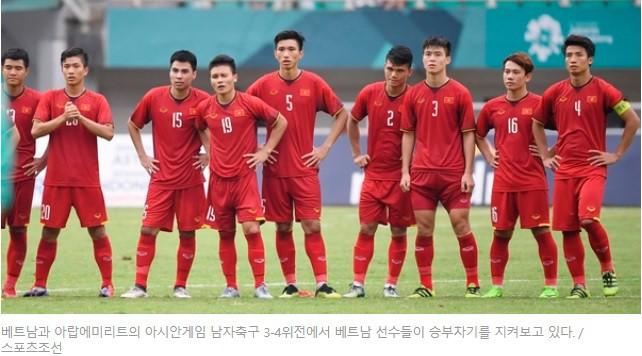 """Báo Hàn Quốc vẽ ra kịch bản """"đẹp như mơ"""" cho U23 Việt Nam sau thất bại đau đớn - Ảnh 1."""