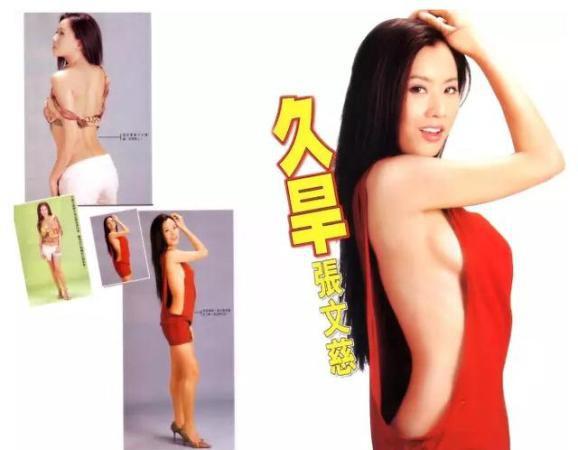 Biểu tượng gợi cảm Hong Kong: Sống cô đơn không chồng con, phải diễn quán bar kiếm sống - Ảnh 5.