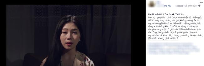 Lan truyền đúng lúc scandal Kiều Minh Tuấn - An Nguy, phim ngắn với thông điệp nên cảm thông với người thứ ba bị rào rào gạch đá - ảnh 1